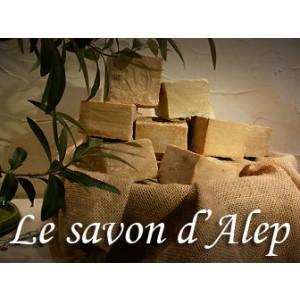 Savon_d_alep_50894794b18ed.jpg